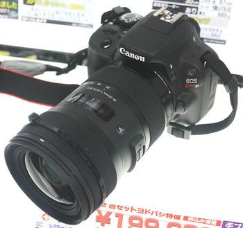 1 5D Sigma35 F5.6.jpg
