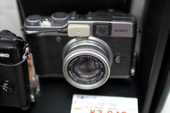 5 X7 Sigma30 F1.4b.jpg